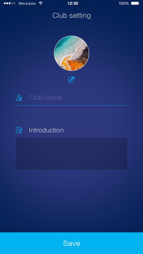 interface-6