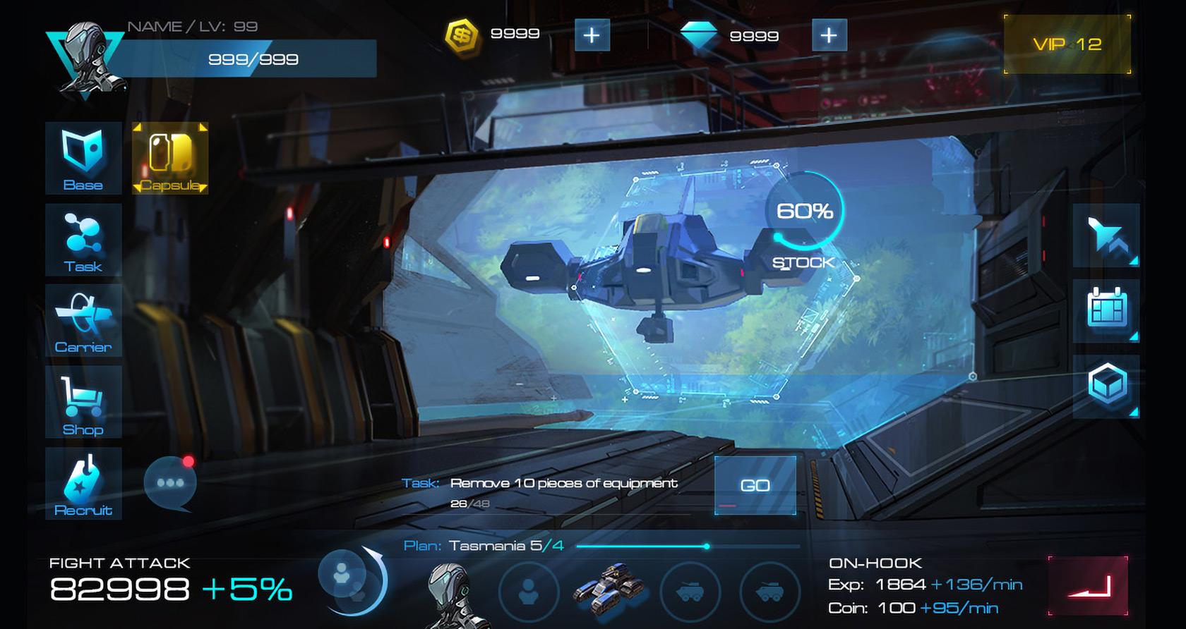 Game UI (2020)