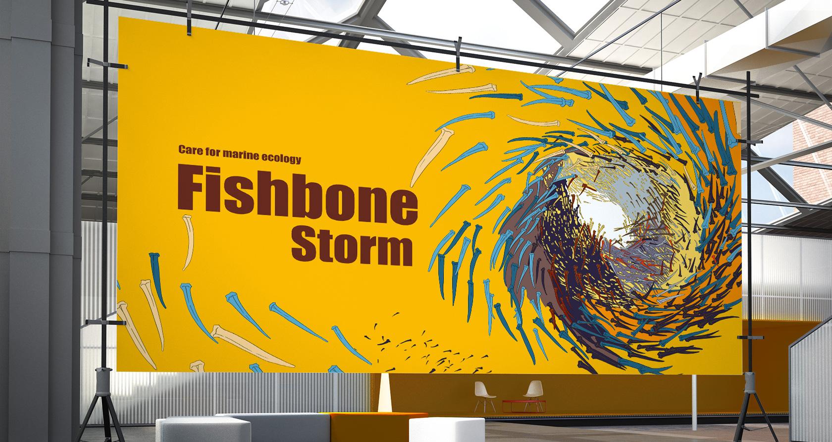 Fishbone Storm(2019)